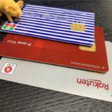 リボ払いクレジットカードの注意点