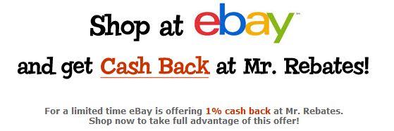 ebayキャッシュバック