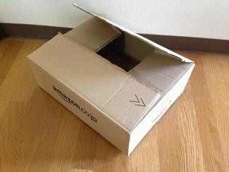 Amazonや楽天市場のダンボールを再利用。梱包代の節約方法。