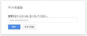 google_mastertools (2)