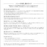 アマゾンで返品を喰らう。買い手主義のAmazon.co.jpの返品条件。