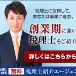 青色専従者の適正な給与額。103万の壁と月額8万円の謎。