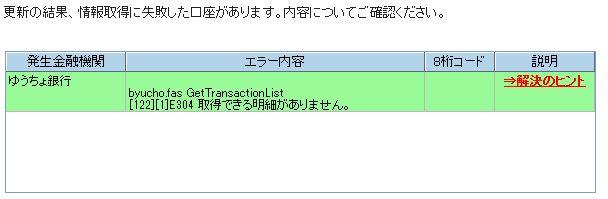 WS000166