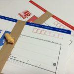 レターパック、郵送料金値上げの注意点!4月より料金不足で利用不可・・・の対策。