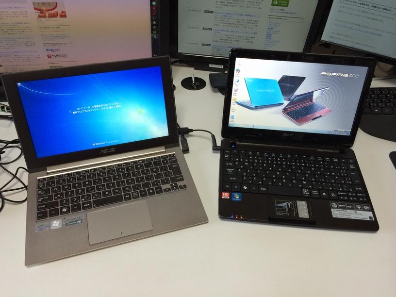 ノートパソコンとミニノート