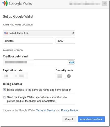 Google Walletにクレジットカード情報入力