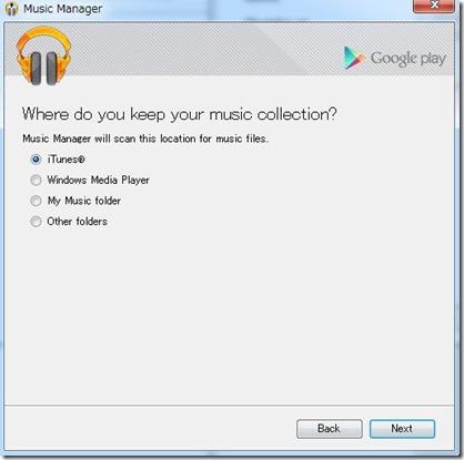 iTunesからGoogle Play Musicにアップロード