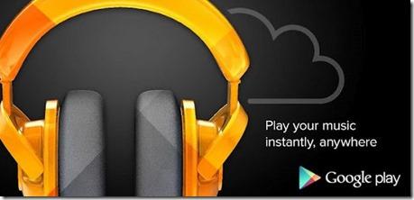 スマホでGoogle Play Music for iOS。iPhoneアプリ導入の注意点。
