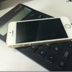 格安にiOSスマホを使うなら「SIMフリーのiPhone」か「ドコモ版iPhone」