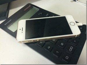 SIMiPhone_thumb.jpg