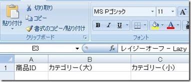 商品ID_thumb[1]