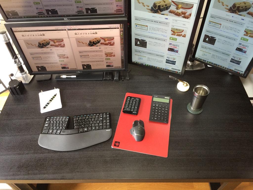 作業用のオフィスデスクに悩んだ結果、安くて頑丈なダイニングテーブルを購入した理由。