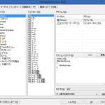 無料のマウスジェスチャーソフト「MouseGestureL.ahk」で作業効率化。
