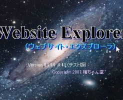 Website-Explorer.jpg