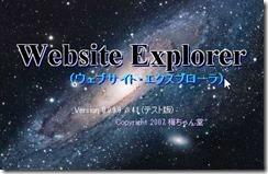 Website Explorer