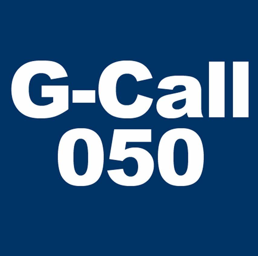 IP電話「050plus」を「G-Call050」と比較。メリット・デメリット。