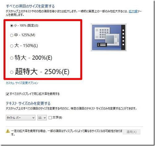 KS000380