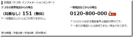 KS000520