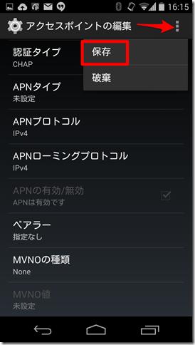 Screenshot_2014-10-08-16-15-59