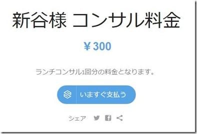 KS000934