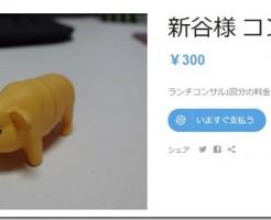 KS000938_thumb.jpg