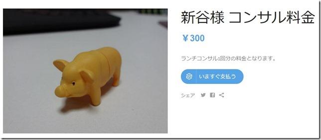 KS000938