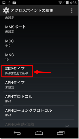 Screenshot_2015-01-22-04-36-55