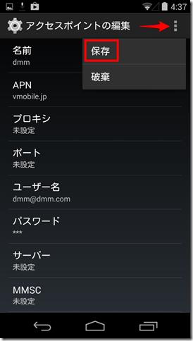 Screenshot_2015-01-22-04-37-09