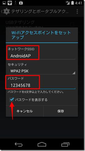 Screenshot_2015-01-22-04-41-21