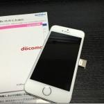 ニフティのNifMoでAPNの設定をする。Nexus5、iPhone5S、iPhone6 Plusでテザリング可能。
