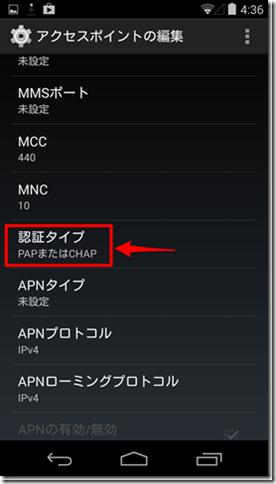 Screenshot_2015-01-22-04-36-55_thumb