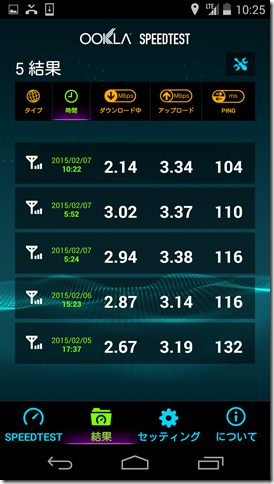 Screenshot_2015-02-07-10-25-36