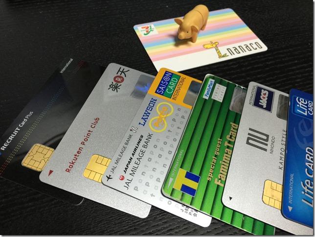 nanacoチャージで改悪相次ぐ。nanacoポイントが貯まるクレジットカードまとめ。