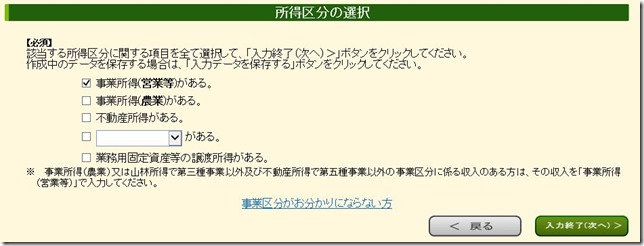 KS001063