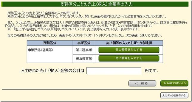 KS001065