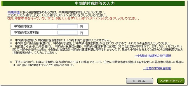 KS001071