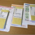 法人口座の開設方法と必要書類と期間。維持費と手数料を比較する。