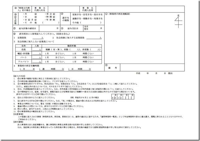 KS001195