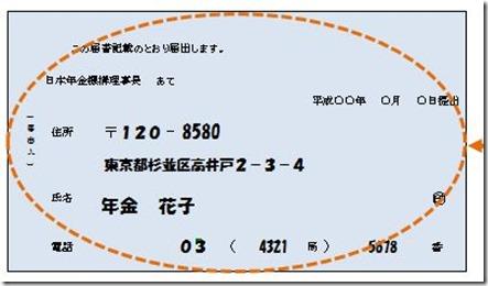 KS001200