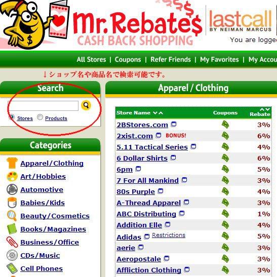 Mr rebates
