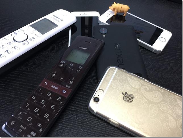 個人事業主にオススメの電話番号。格安SIM、IP電話、固定電話、携帯電話、FAX番号と特定商。