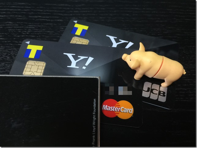 最強のTカード「Yahoo!JAPANカード」のメリット・デメリット。