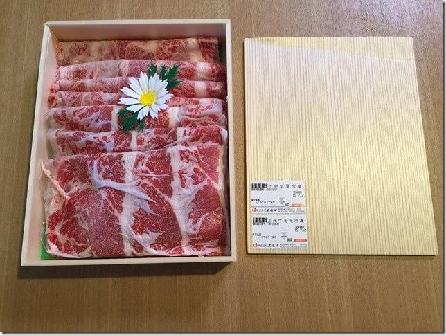 コスパが良い「ふるさと納税」の特産品。オススメの牛肉・豚肉・鶏肉ランキング。