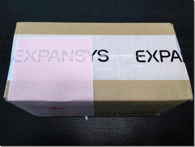 EXPANSYS(エクスパンシス)からSIMフリースマホを激安輸入。評判&購入レビュー。