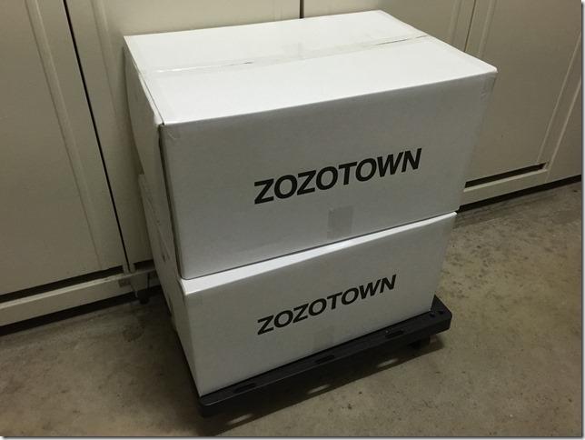 アパレルの不良在庫処分なら、ZOZOTOWNブランド古着買取サービス。