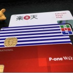 リボ払い専用クレジットカードの落とし穴。JCB EIT、Jizile、P-one Wiz、楽天カードの注意点。