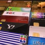 超オススメの高還元率クレジットカードまとめ。