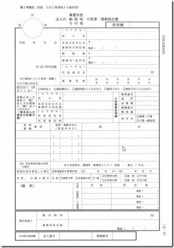 KS001980