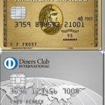 ダイナースクラブカードとアメックスゴールドカードを徹底比較。