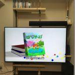 賃貸で大画面液晶テレビを壁掛けにする方法。65インチTVをアーム固定してみた。